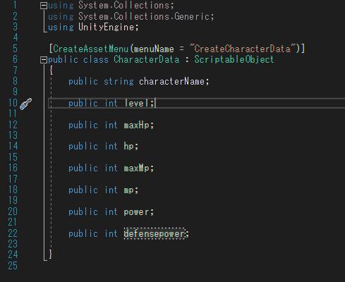 ScriptableObjectの使用例