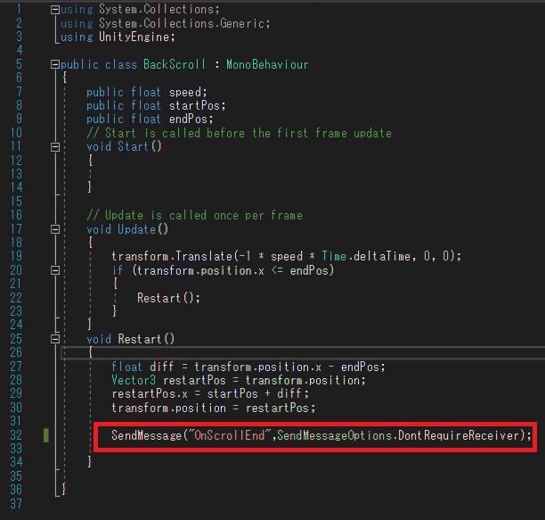 SendMessage関数を追加する