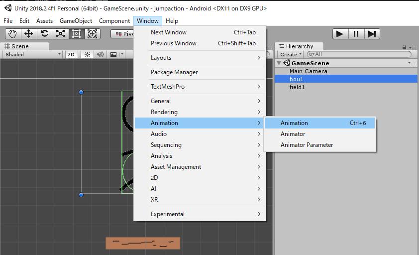 Unityでアニメーションを作成する