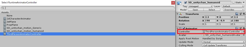 Unityちゃんのアニメーションを変更
