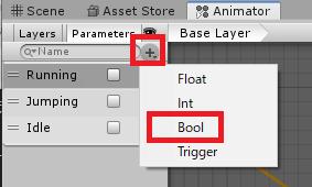 アニメーションの条件分岐