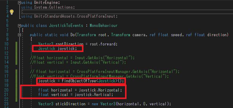 Joystickのプログラムを修正する